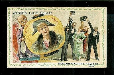 A Salute to Queen Lily Soap-1880s Victorian Trade Card