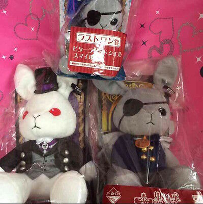 Black Butler KUROSHITSUJI Plush Doll Stuffed Rabbit Sebastian Prize JP BANPRESTO