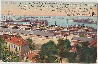 Old Odessa postcard - Open Letter