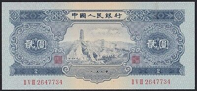 1953 People's Bank of China 2 Yuan RMB 2nd print Paper Money, UNC