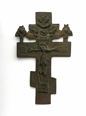 Antique Russian Imperial Bronze Orthodox Cross 19th century