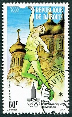 DJIBOUTI 1980 60f SG785 used NG Olympic Games Moscow 2nd issue Basketball c#W29