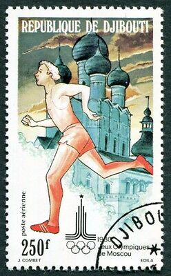 DJIBOUTI 1980 250f SG787 used NG Olympic Games Moscow 2nd issue Running d #W29
