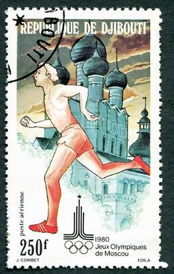 DJIBOUTI 1980 250f SG787 used NG Olympic Games Moscow 2nd issue Running e #W29