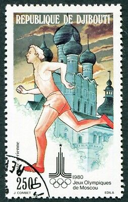 DJIBOUTI 1980 250f SG787 used NG Olympic Games Moscow 2nd issue Running g #W29