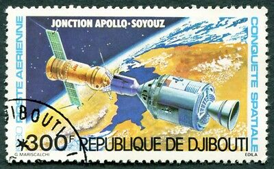 DJIBOUTI 1980 300f SG789 used NG Conquest of Space AIRMAIL STAMP c #W29
