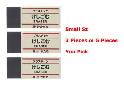 [SHIPS FROM CANADA] MUJI Japan Small Black Plastic Eraser You Pick 3 Pcs / 5 Pcs
