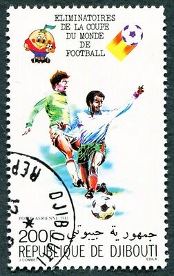 DJIBOUTI 1981 200f SG803 used NG World Cup Football Championship c #W29