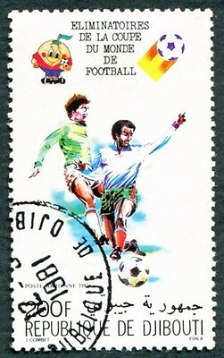DJIBOUTI 1981 200f SG803 used NG World Cup Football Championship e #W29