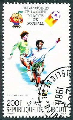 DJIBOUTI 1981 200f SG803 used NG World Cup Football Championship f #W29