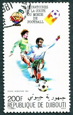 DJIBOUTI 1981 200f SG803 used NG World Cup Football Championship h #W29