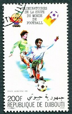 DJIBOUTI 1981 200f SG803 used NG World Cup Football Championship i #W29