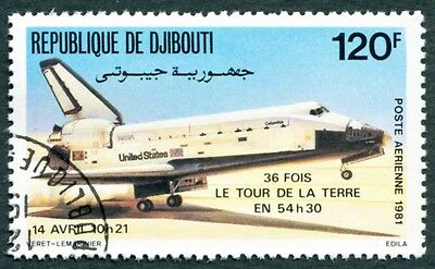DJIBOUTI 1981 120f SG825 used NG Space Shuttle AIRMAIL STAMP d #W29