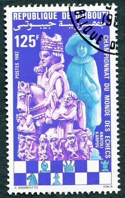 DJIBOUTI 1982 125f SG843 used FG NH World Chess Championship 2nd issue d #W29