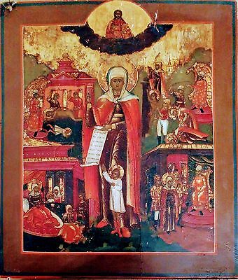 Antique 18C Hand Painted Russian Icon Of The Kirik & Ulita With Life Seens Rare!