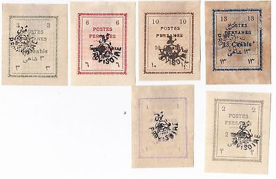 Stamps   Middle East   PERSIA - SCARCE 1906 PROVISOIRE OVERPRINTED LOT OF 6