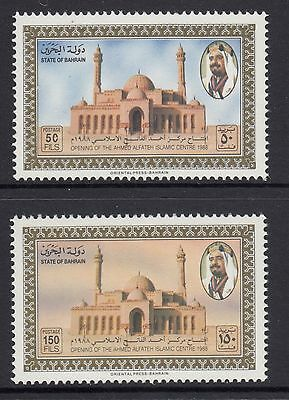 Bahrain 1988 Opening of the Ahmed Al Fateh Islamic Center