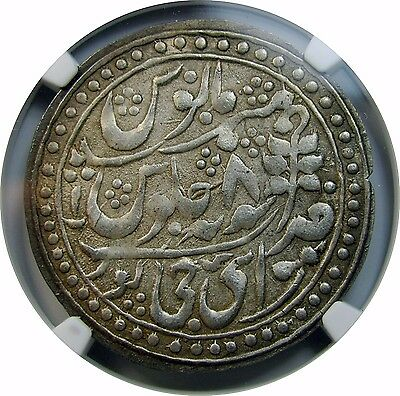 India, Jaipur Nazarana Rupee, AH1268 // RY 8. Only coin graded, Pop 1/0