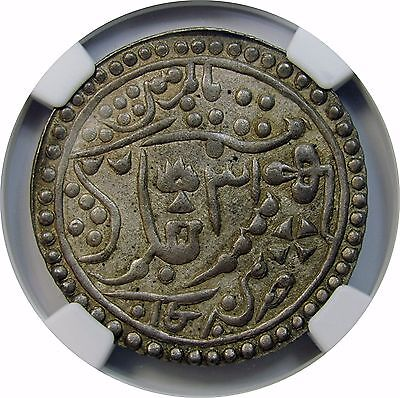 India, Kotah Nazarana Rupee, Superb specimen, with full dotted borders, Pop 1/0
