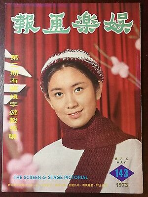 1973 May Hong Kong movie magazine Screen & Stage Pictorial BRUCE LEE , Sam Hui