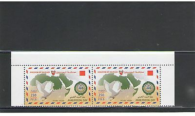 BAHRAIN: Sc. 682 /**ARAB POST  DAY **/ PAIR / MNH.