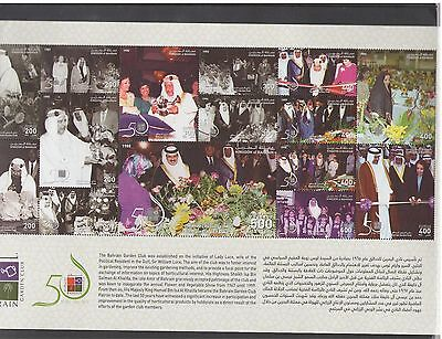 Bahrain: 2015 N I /**bahrain Garden Club**/ Large & Hi Value Sheet Of 15 / Mnh.