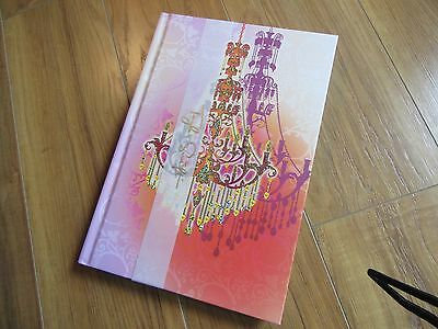 Rare Taylor Swift Papyrus Hard Covered Lined Journal Book Promo Demo Diary Hot