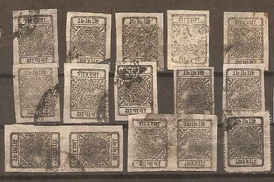 NEPAL SC 10x10,10a TETE BECHE 12 PIN-PERF  USED VF