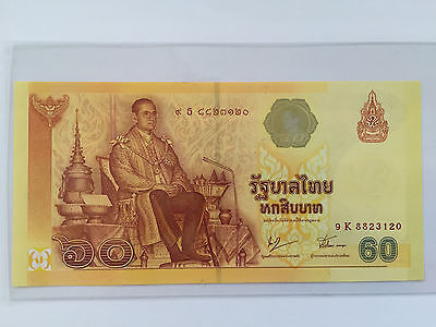 THAILAND 2006 P116 NEW UNC BANKNOTE 60 BAHT KING 60th ACCESSION