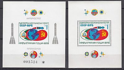 OD 578. Bulgaria.1979.Mi.bl.87,bl.86.–150 evro.Space. With number. Blocks.MNH.
