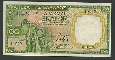 Drachmae 100/1.1.1939  (Never circulated) UNC!!