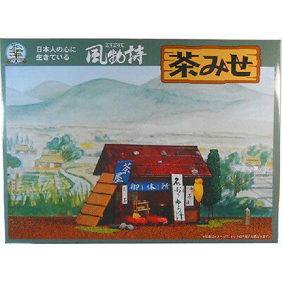Microace The show No.06 tea tradition 60th Series from Japan