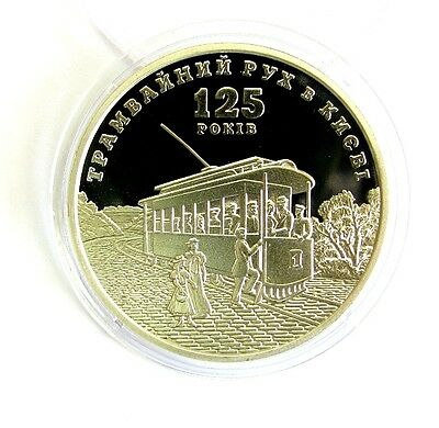 Ukraine 2017 Coin 5 Uah Hryvni Unc Capsule 125 Years Of Tram Traffic In Kyiv
