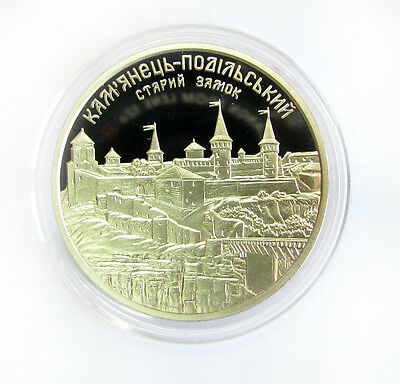 Ukraine 2017 Coin Kamianets-Podilskyi Old Castle 5 Uah Hryvni Unc In Capsule