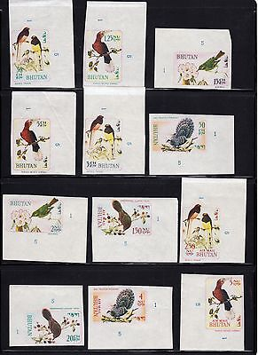 1968-69 BHUTAN BIRDS IMPERF SCOTT 99-99n MINT NEVER HINGED PLATE NUMBER SINGLES