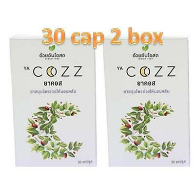 COZZ Herbal seed for Sleep disorder Anxiety 60 caps Jujuboside A, Jujuboside B