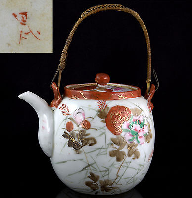 Japanese SIGNED KUTANI SETO Meiji Taisho Porcelain Black Red Tea WICKER TEAPOT