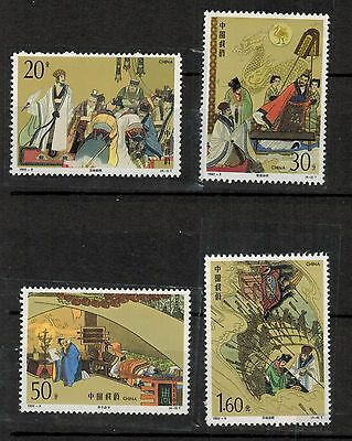 China 1992-9 Romance of Three Kingdoms . MNH (Lot 170402-02)