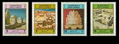 Kuwait stamps 1972 Archaeological Excavations on Failaka Island