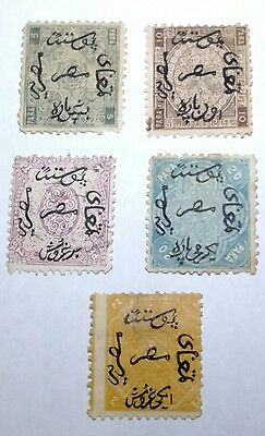 EGYPT very old 5 STAMPS 1st  issue 1866, SG# 1,2,3,4,5 Very Rare See Description