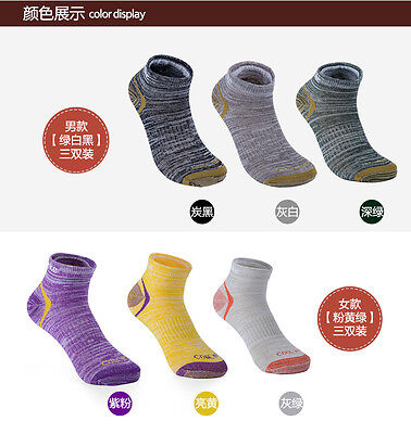 3Pair Outdoor Hiking Climb Run Gym Sport Invisible Trainer Liner Men Women Socks