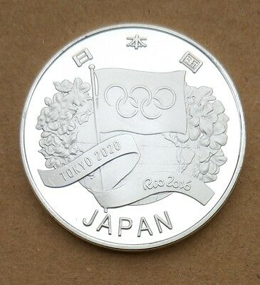 Commemorative Coin Japan 2020 Olympic Games Sports Tokyo Heisei 32th Japanese