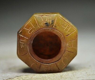 Ingenious Chinese old jade hand carved writing-brush washer mm8