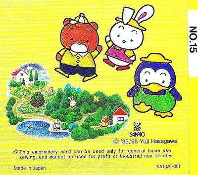 BABY ANIMALS #15 SANRIO Embroidery Card for Brother/Bernina Deco/Baby Lock .pes