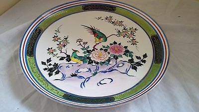 """Imperial Kutani Hand Painted Phoenixes Gold Trimmed Porcelain 14""""+ Plate Charger"""