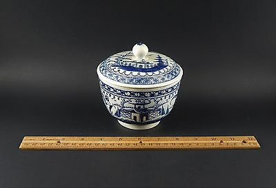 Rare Antique English Pearlware Asiatic Style Covered Sucrier Sugar 18th Century