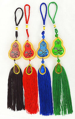 Islamic Car Hanging/Decoration Piece Ornament ALLAH (SWT) and MUHAMMAD (PBUH)