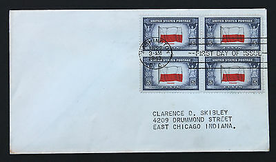"US DOUBLE  ERROR STAMPS EFO Sc# 909c Block On FDC  Reverse Printing ""Broken P"""