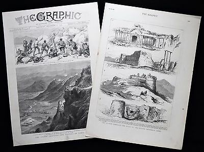 CAPTURE OF KABUL SECOND ANGLO-AFGHAN WAR AFGHANISTAN 2 x VICTORIAN PRINTS 1879