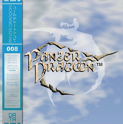 PANZER DRAGOON - 2 LP on Frosted Clear, Sky Blue and Grey Vinyl 180 Gr LIMITED.